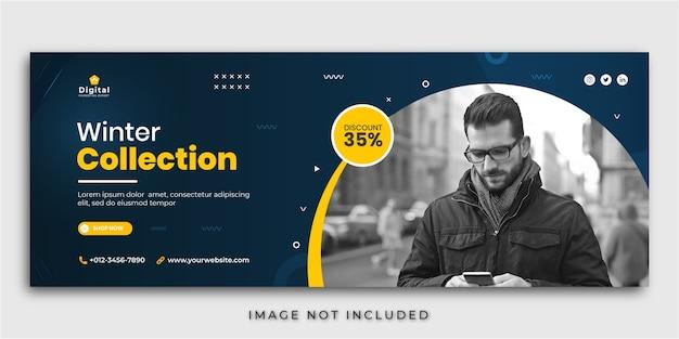 Modello di banner di post sui social media per la copertina di facebook di vendita invernale Vettore Premium