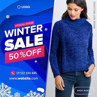 Manifesto di vendita di inverno, modello blu di vettore dell'insegna dell'aletta di filatoio