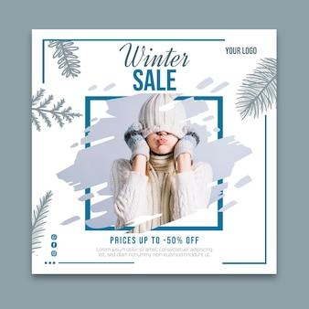 Volantino quadrato modello di vendita invernale