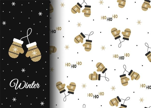 Modello senza cuciture invernale con guanti caldi accoglienti. illustrazione di inverno. design natalizio per carte, sfondi, tessuto, carta da imballaggio.