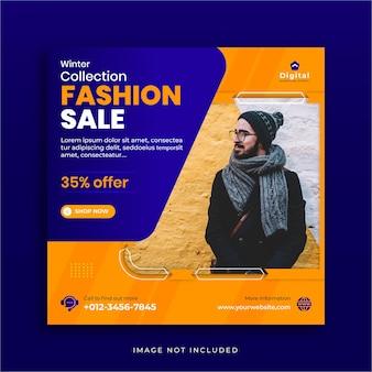 Modello di banner post instagram di social media di vendita di moda di stagione invernale