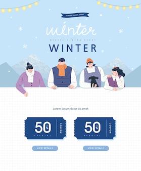 Illustrazione di evento di shopping invernale.