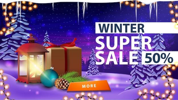 Super saldi invernali, bellissimo banner sconto con paesaggio invernale, lanterna vintage con regalo, ghirlanda e bottone