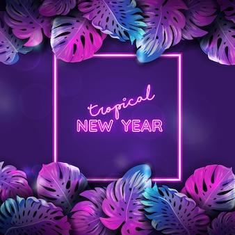 Banner al neon tropico invernale, design di foglie di palma monstera spiaggia di natale, sfondo tropicale di natale, illustrazione vettoriale di paradiso festa poster, modello viola vibrante con posto di testo