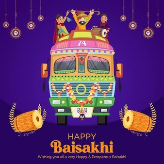 Auguro a tutti voi un felice e prosperoso biglietto di auguri baisakhi con persone punjabi in piedi sul camion Vettore Premium