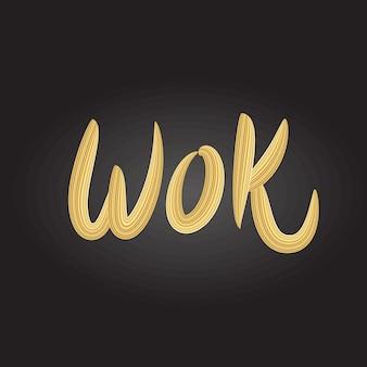 Wok lettering logo design