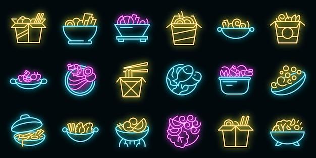 Set di icone del menu wok. contorno set di icone vettoriali menu wok colore neon su nero