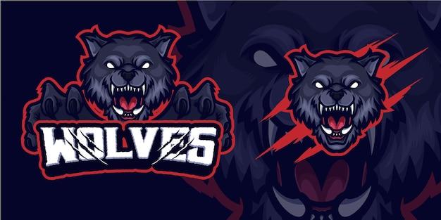 Disegno del logo del gioco esport della mascotte dei lupi