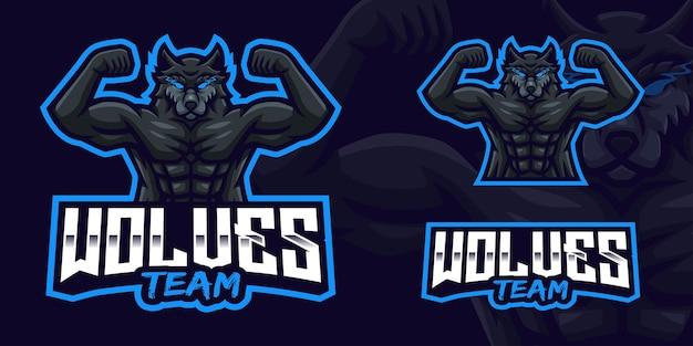Logo della mascotte di gioco della squadra dei lupi per lo streamer e la community di esports