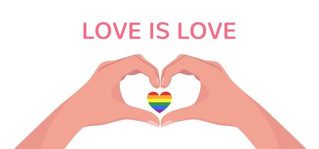 Le mani di una donna a forma di cuore con un cuore di bandiera lgbt all'interno e love is love lettering disegno