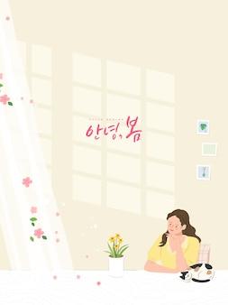 Donna con bella illustrazione di fiori