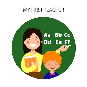 Donna in camicetta gialla e ragazzo nella scuola elementare.