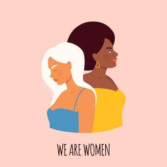 Donne di diverse nazionalità e diversi colori della pelle in uno stile piatto