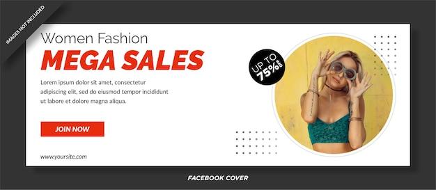 Copertina facebook di mega vendite di moda femminile