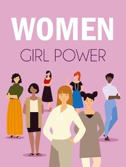 Ritratto di potere della ragazza delle donne di giovani adorabili che propongono insieme l'illustrazione