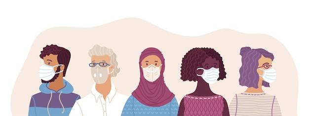 Donne e uomini che indossano maschere respiratorie di sicurezza