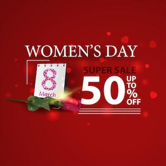 Bandiera rossa moderna di sconto giorno della donna con rosa