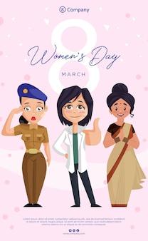 Modello di poster per la festa della donna