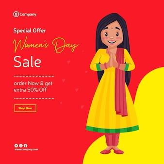 Giorno della donna offerta speciale vendita banner design con ragazza con le mani salutare