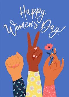 La mano delle donne con il pugno alzato