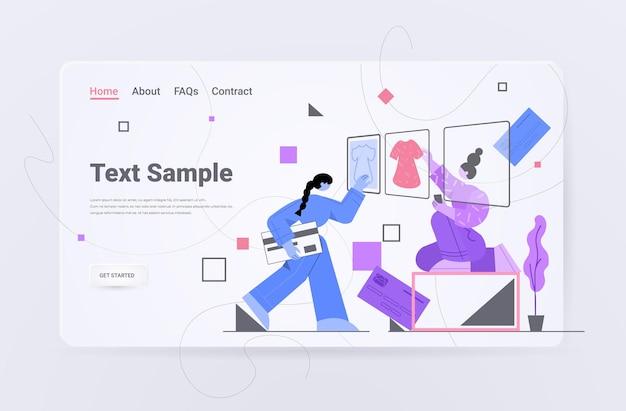 Donne con carte di credito che scelgono vestiti nel concetto di acquisto di app per computer online orizzontale a figura intera copia spazio illustrazione