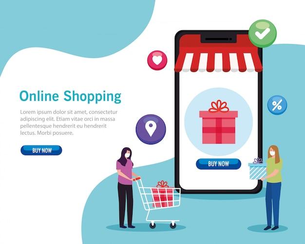 Donne con maschere e smartphone con regalo di shopping online al dettaglio del mercato e-commerce e acquistare illustrazione a tema