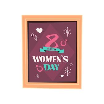 Illustrazione del volantino o della cartolina d'auguri della bandiera di celebrazione di festa della festa della donna del giorno 8 marzo della donna
