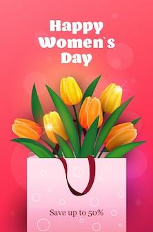 Volantino o cartolina d'auguri dell'insegna di vendita di celebrazione di festa del giorno 8 marzo delle donne con il mazzo del fiore nell'illustrazione verticale del sacchetto della spesa