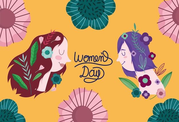 Illustrazione del fumetto della decorazione dei fiori delle donne carine dell'iscrizione del giorno della donna