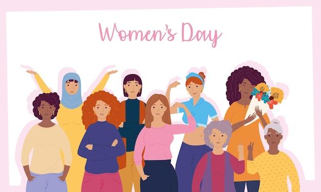 Iscrizione del giorno delle donne con un gruppo di illustrazione di ragazze interrazziali
