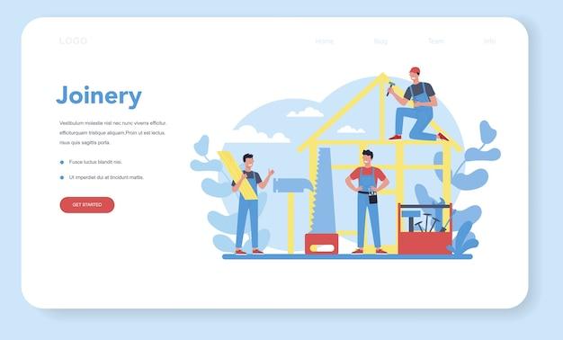 Pagina di destinazione web del concetto di falegname o falegname. builder che indossa il casco e la tuta con la lavorazione del legno. laboratorio di falegnameria e carpenteria. illustrazione vettoriale isolato