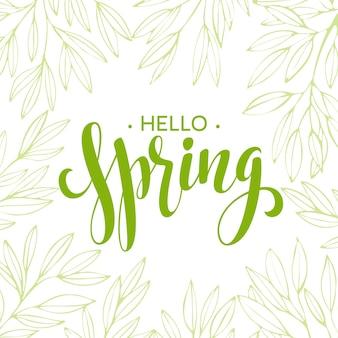 Parole primavera con ghirlanda, rami, foglie. illustrazione