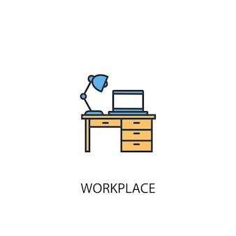 Concetto di luogo di lavoro 2 icona linea colorata. illustrazione semplice dell'elemento giallo e blu. design del simbolo del contorno del concetto di posto di lavoro