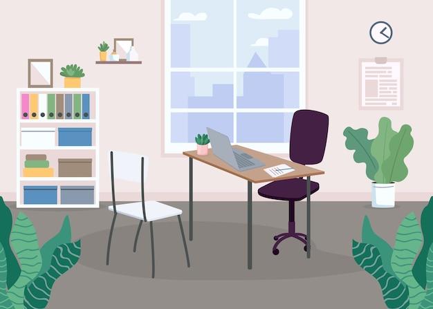 Illustrazione di colore piatto design sul posto di lavoro. sala colloqui.