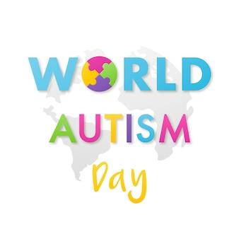 Banner della giornata mondiale della consapevolezza sull'autismo