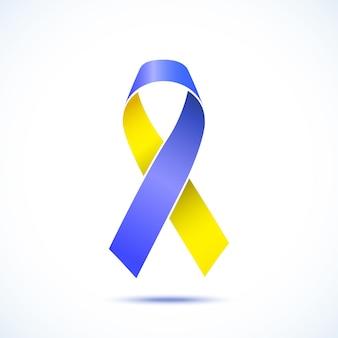 Giornata mondiale della sindrome di down. blu - segno di nastro giallo isolato in uno sfondo bianco.