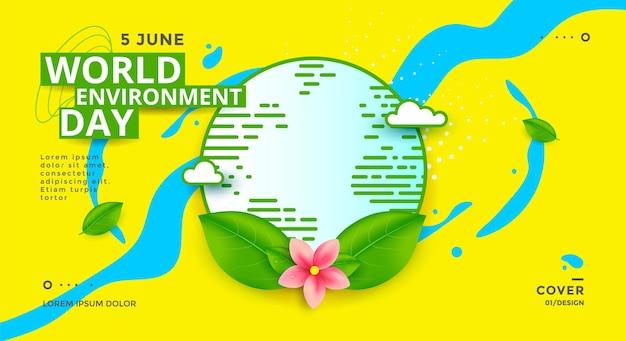 Disegno del manifesto della giornata mondiale dell'ambiente con terra e foglia. illustrazione vettoriale globo verde.