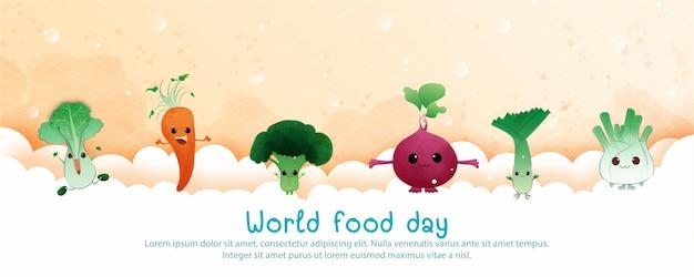 Illustrazione della bandiera della giornata mondiale dell'alimentazione vari alimenti, frutta e verdura.