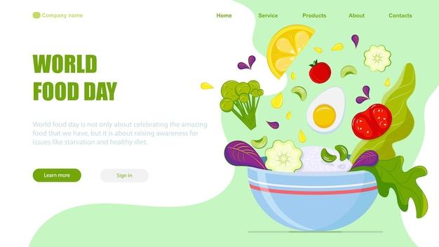 Modello di pagina di destinazione vettoriale per la giornata mondiale dell'alimentazione