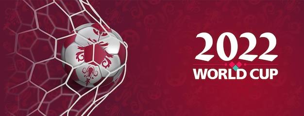 Coppa del mondo di calcio 2022 con pallone da calcio 3d realistico. poster sportivo, banner, volantino dal design moderno. concetto di carattere calcio 2022 su sfondo moderno