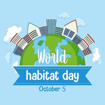 Logo della giornata mondiale dell'habitat 5 ottobre con città o città sul globo
