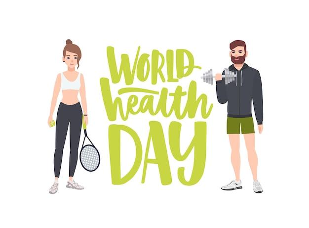 Illustrazione celebrativa della giornata mondiale della salute con persone che eseguono esercizio fisico