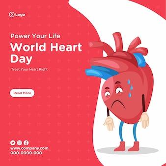 Modello di progettazione banner per la giornata mondiale del cuore
