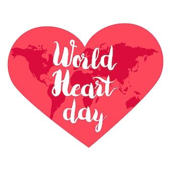 Bandiera alla moda di celebrazione della giornata mondiale del cuore. vettore