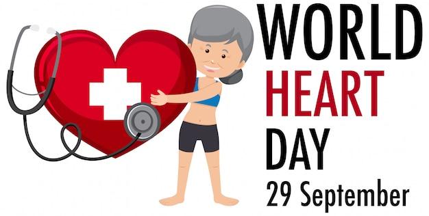 Logo della giornata mondiale del cuore