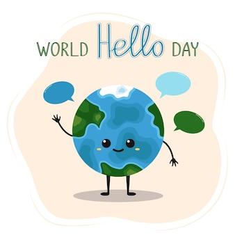 Bandiera di vettore di world hello day. pianeta terra con viso carino e mano tremante in stile cartone animato.