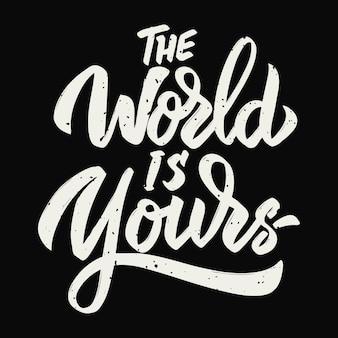 Il mondo è tuo. iscrizione disegnata a mano su fondo bianco. elemento per poster, carta. illustrazione
