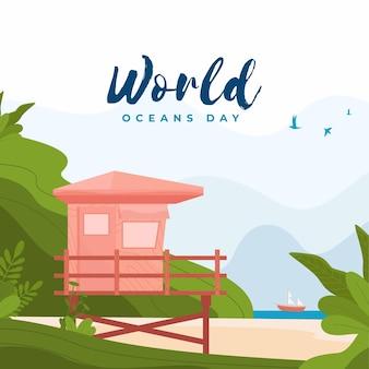 Concetto di illustrazione vettoriale della giornata mondiale dell'oceano che mostra una bellissima spiaggia con una piccola casa portuale e una nave che sta per attraccare