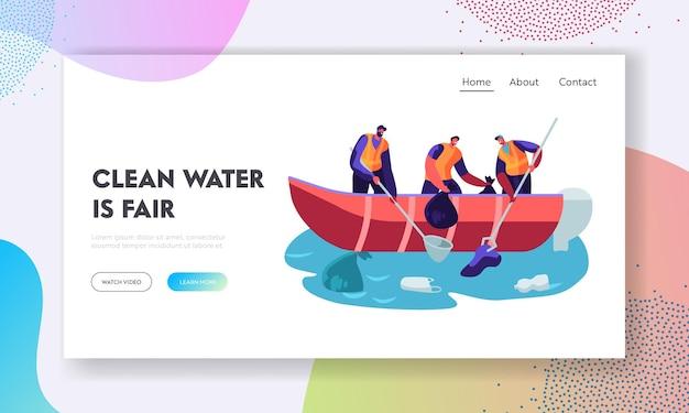 Inquinamento oceanico mondiale. persone in barca a raccogliere rifiuti di plastica in mare. modello di pagina di destinazione del sito web