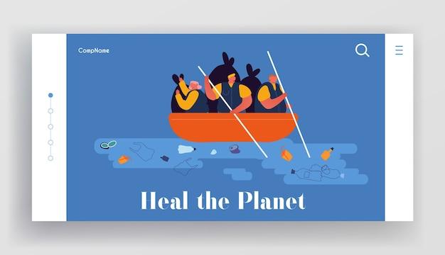 Pagina di destinazione del sito web sull'inquinamento oceanico mondiale.